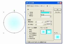 Kakikata211