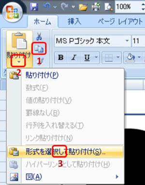 Sizuku3_2