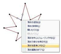 Momijinokakikata9_2