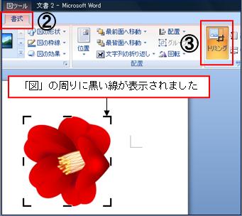 Setsumei5