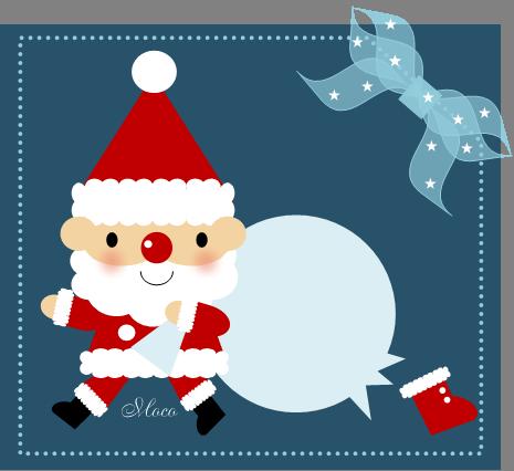 ~クリスマスを描こう~ 「前編」